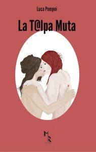 pompei_la-talpa-muta