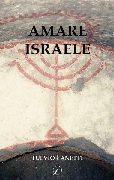 Canetti_Amare-Israele