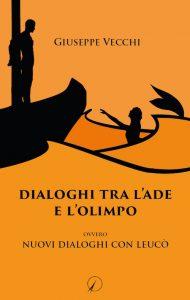 dialoghi tra l'ade e l'olimpo - giuseppe vecchi