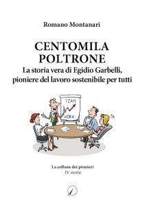 Montanari_Centomila-poltrone