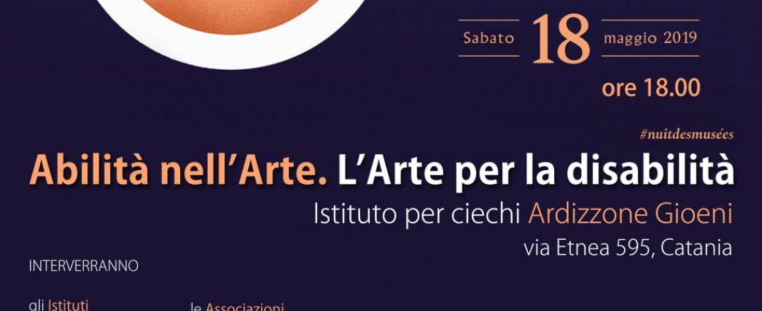 """Rappresentazione in forma teatrale di """"Sotto le stelle di Capri"""""""